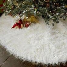 Белый плюш Юбки для ёлки меховой ковер для дома натальные натальное дерево юбки год украшение Рождественское украшение