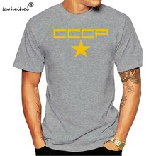 Estilo Retro Urss Comunista Cccp Ruso Guerra Fria Divertido Logotipo Camiseta Rússia 2019 Camisa Dos Homens T de Moda Cor Sólida