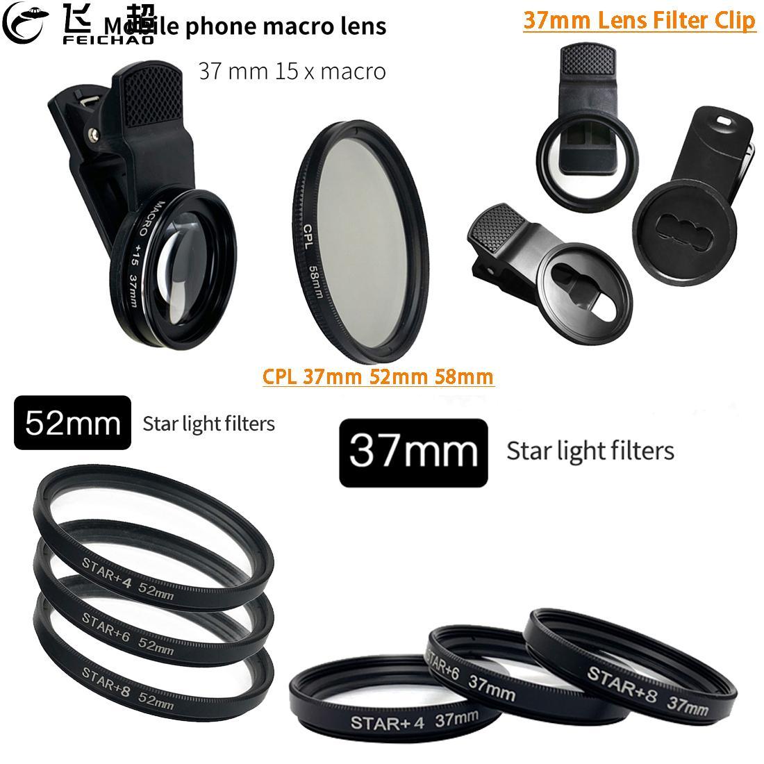 Макро 15X 20X Камера Комплект фильтров для объектива с ультратонкой оправой 37 мм для Мобильный телефон клип 52 мм 58 мм для SLR Камера 4x 6x 8x УФ Star Line ...