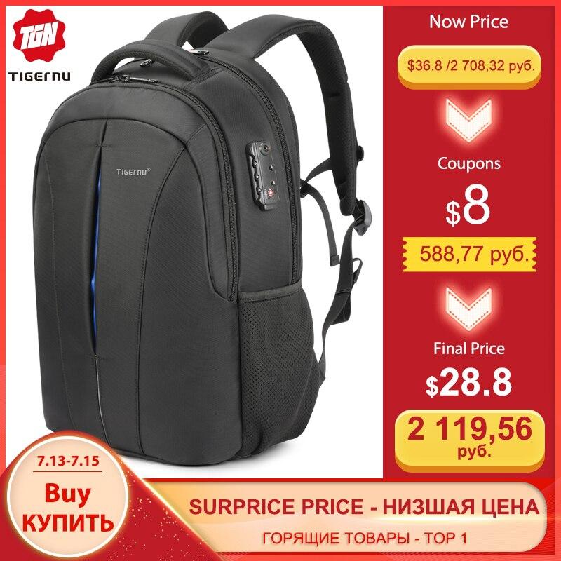 Tigernu Splashproof 15.6inch Laptop Backpack NO Key TSA Anti Theft Men Backpack Travel Teenage Backpack bag male bagpack mochila(China)