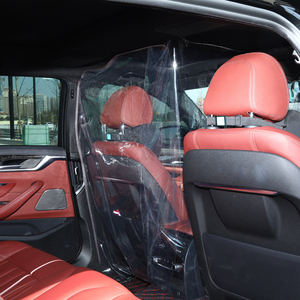 New Anti-infection Fully Enclosed Sealed Auto Isolation Film Taxi Rental Car Driver Curtain Seat Transparent Protective Film(China)
