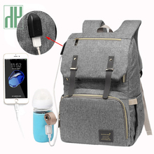 Get more info on the Diaper Bag USB Baby Nappy Bag Mummy Daddy Backpack Large Capacity Waterproof Casual Laptop Bag Rechargeable Holder for Bottle