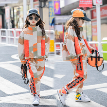 Girls Clothing Set Teen School Spring New Camo Girls Sport Suit Jacket Pants Kids Tracksuit for Girls Clothes 10 12 13 Years
