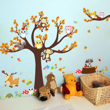 Cartoon Wall Sticker Owls Monkey Bear Animals Tree PVC Mural Decal Kids Baby Room Decor Stickers