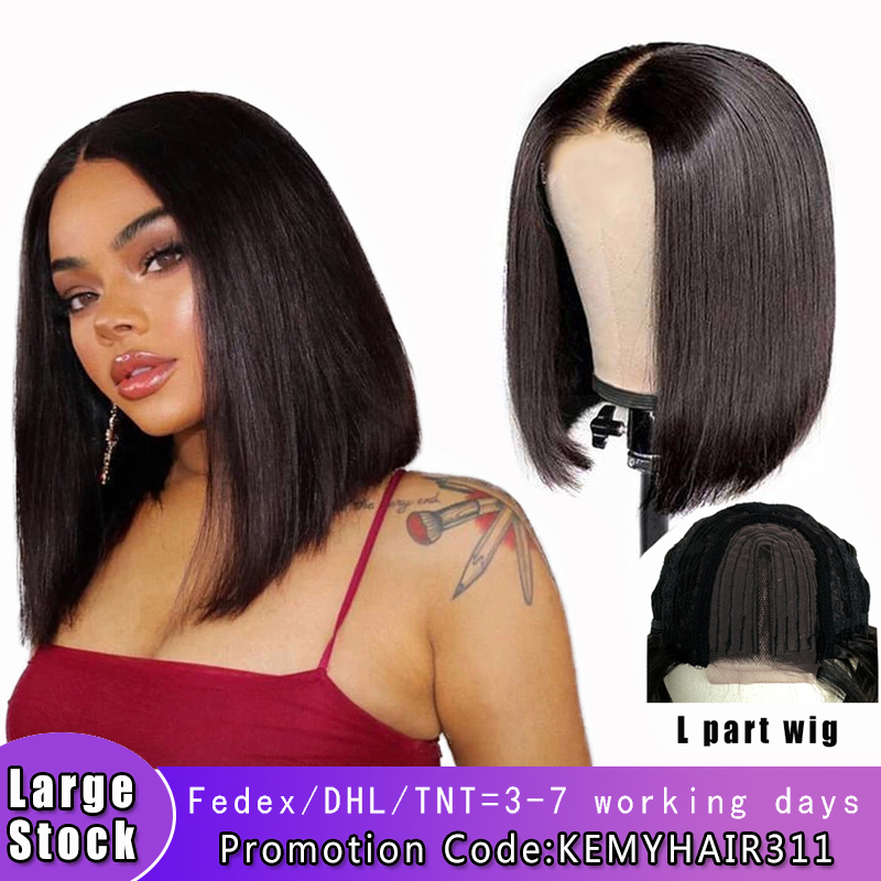Brazilian Straight Human Hair L Part Lace Wigs Natural Color Short Human Hair Wigs Non-Remy Hair Wig For Black Women KEMY HAIR