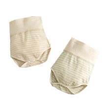Baby Underpants Toddler Boys Girls Cotton Panties Summer Cute Underwear for Infant Newborn Diaper Cover Baby Pants Briefs 0-24M(China)