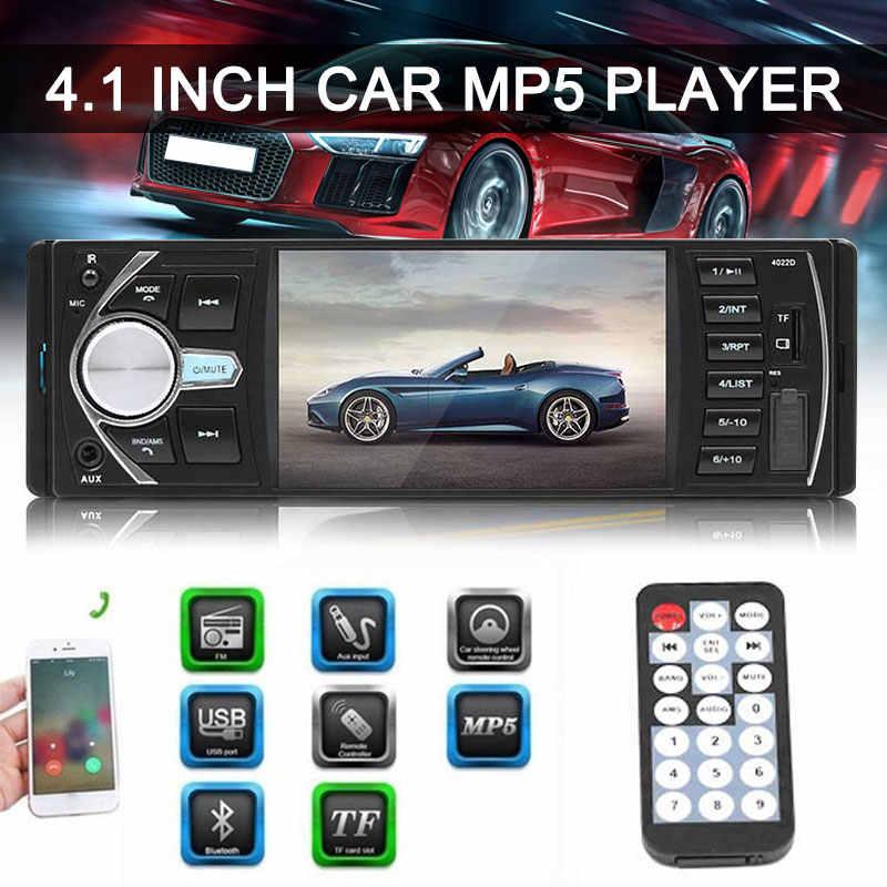 مشغل MP5 للسيارة 4.1 بوصة USB AUX DC12V مع جهاز تحكم عن بعد بلوتوث وظيفة الرؤية الخلفية راديو FM TF بطاقة U القرص 7 لغات