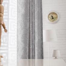 Современные шторы в простом стиле для гостиной столовая Спальня