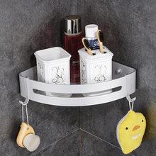 Угловая полка для ванной комнаты настенная угловая хранения
