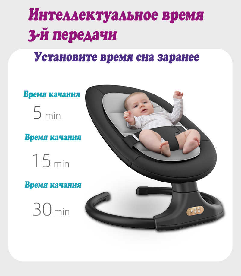 H3cf2f64c4b954b738b6d37b7d8e3703d9 Baby rocking chair newborn baby shaker baby electric cradle with baby to sleep recliner comforter