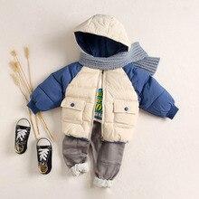 Benemaker Winter Jacket For Boy Children Girl Parkas Overalls Toddler Hooded Coat  Clothes Baby Windbreaker Kid Outerwear YJ116