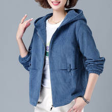 Женское короткое пальто Корейская свободная весенне осенняя