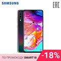 Smartphone Samsung Galaxy A70 (2019) newmodel