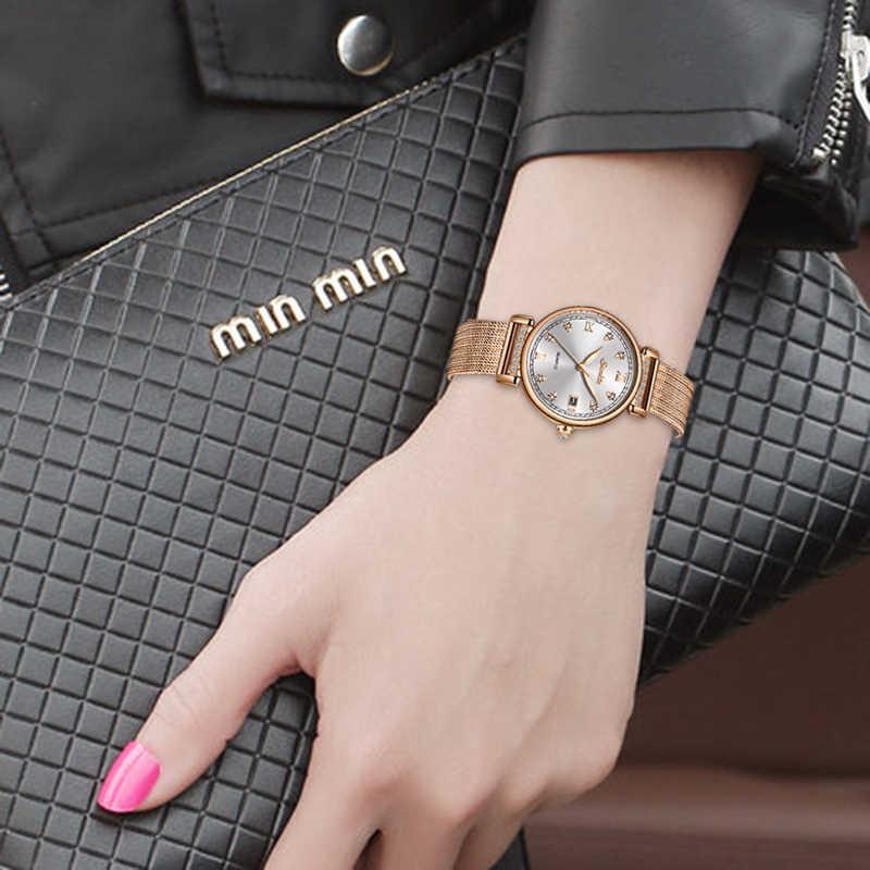 SUNKTA 2019 リストローズゴールド女性腕時計クォーツ時計の女性トップブランドの高級女性ガール時計レロジオ Feminino + ボックス