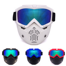 Очки для катания на лыжах сноуборде снегоходе зимних анти УФ