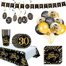 מסיבת יום הולדת שולחן חד פעמי יום הולדת שמח בלונים באנר למבוגרים 30th 40th 50th אספקת קישוטים למסיבת יום הולדת