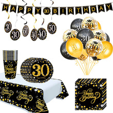 Birthday Party Disposable Tableware Happy Birthday Balloons Banner Adult 30th 40th 50th Birthday Party Decorations Supplies