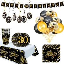 Doğum günü partisi tek kullanımlık sofra mutlu doğum günü balonlar Banner yetişkin 30th 40th 50th doğum günü partisi süslemeleri malzemeleri
