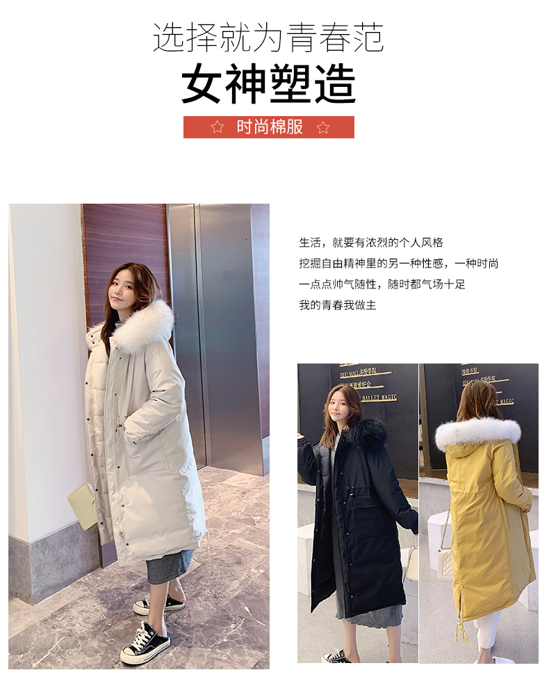 female Hooded Women Chic 4