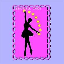 Красивая женская форма для танцев резки сделай сам бумажная