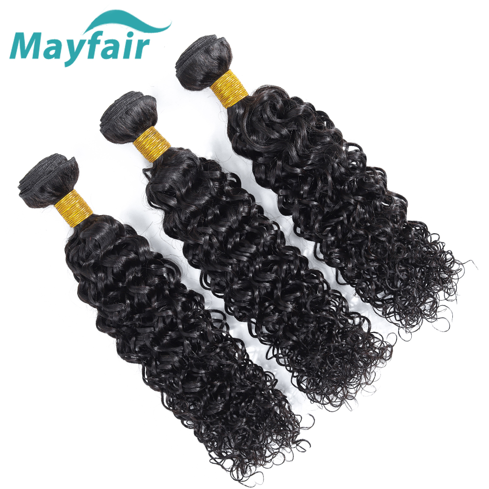 Mayfair Hair Water Wave Bundles Malaysian Hair Extensions 8