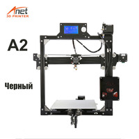 Anet A2 3D printer large printing area two color options black and silver honeycomb source code extruder BMG