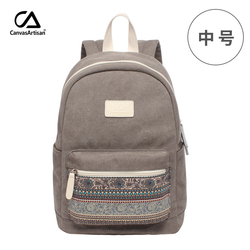Canvasartisan Canvas WOMEN'S Backpack Ethnic-Style Student Backpack