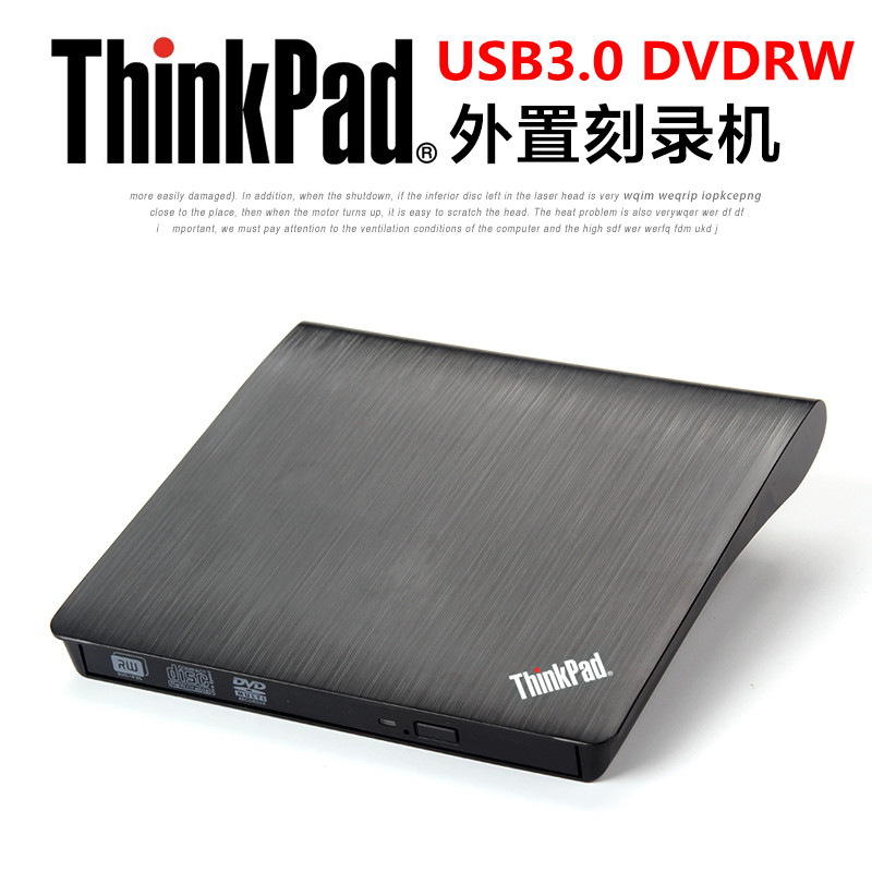 New ThinkPad USB 3.0 external DVD recorder plug and play without installation driver supports CD DVD disc reading and recording