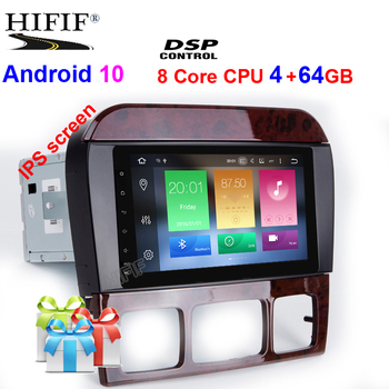 DSP Android 10 8 Inch Car Radio Player For Mercedes/Benz/S320/S350/S400/S500/W220/W215/C Class S Class 4G RAM WIFI Radio GPS
