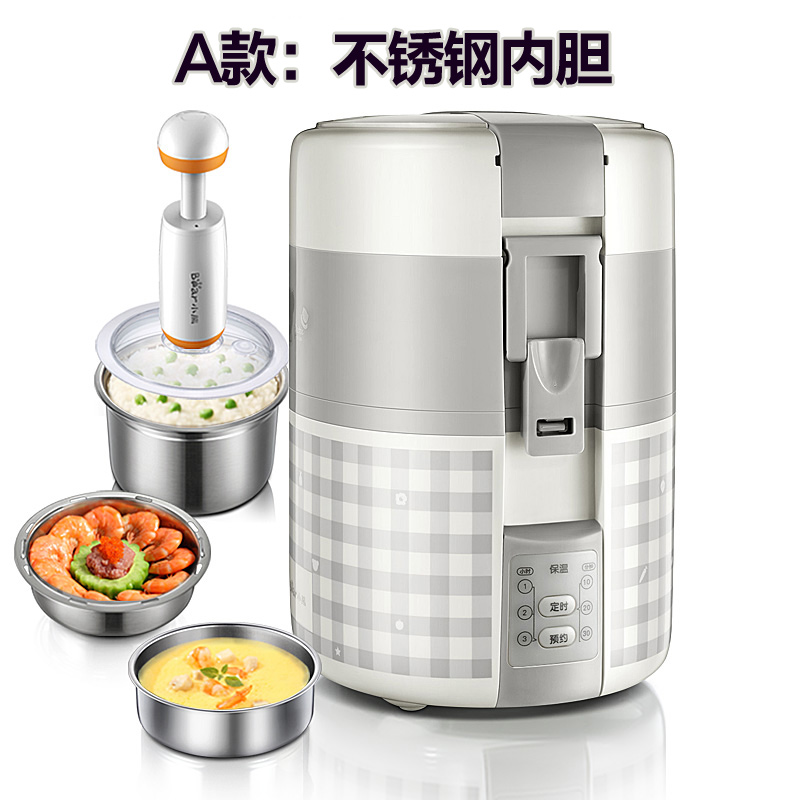 Lunch Electric Box Three-tier Insulation Lunch Box Can Be Inserted Electric Heating Steam Box Small Rice Cooker  Rice Cooker 2
