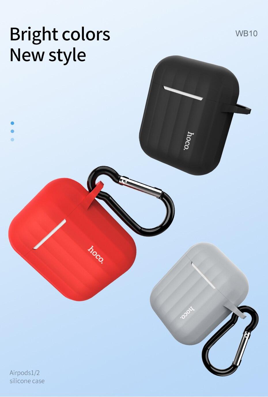 WB10-Airpods12-硅胶保护套速卖通_10