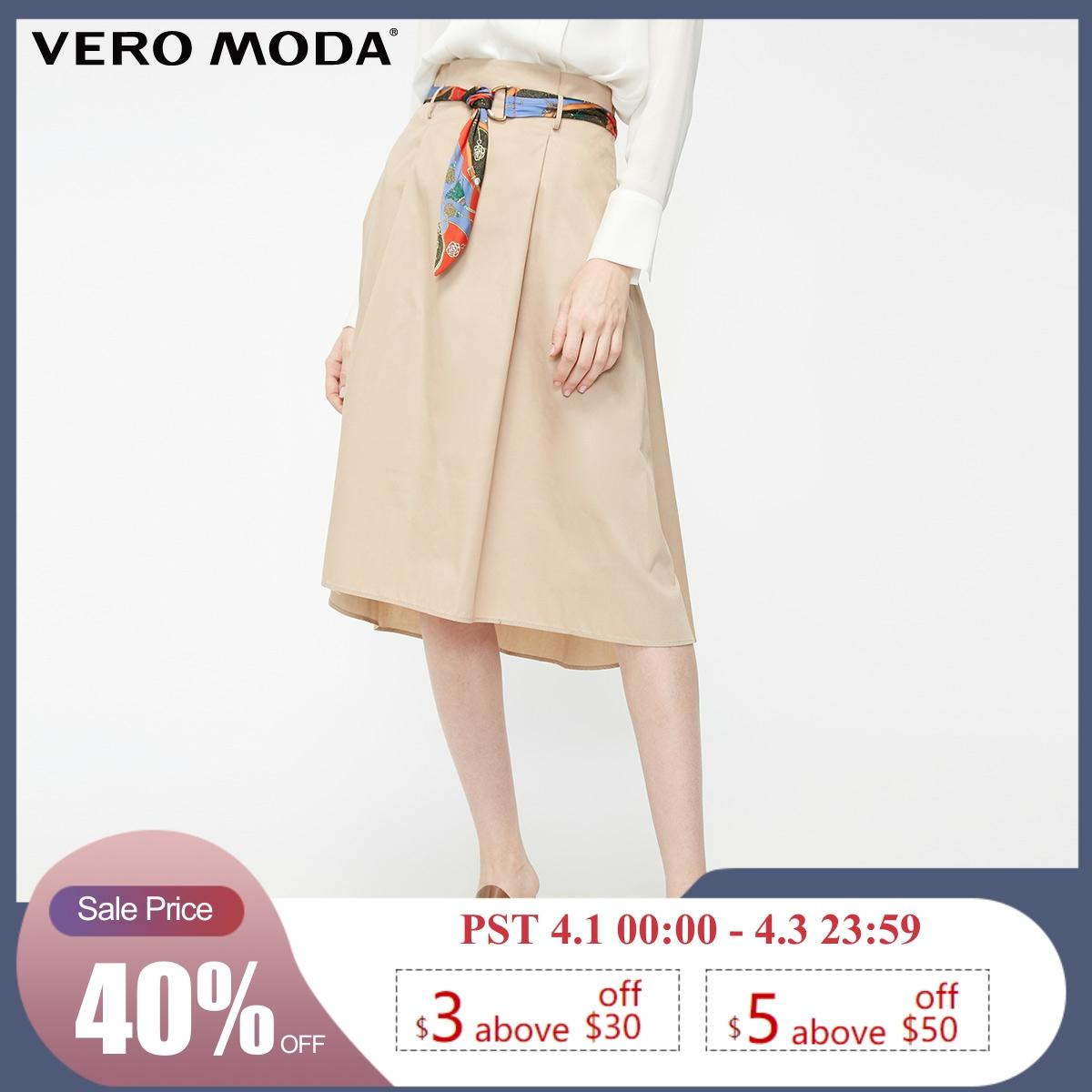 Vero Moda Women's OL Style Decorative Belt A-line Skirt | 319216503