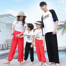 Летние однотонные Семейные шаровары свободные штаны для родителей