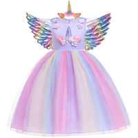 New Girl Rainbow Unicorn Dress For Kids Embroidery Ball Gown Baby Girl Princess Birthday Dresses Party Costume Children Clothing