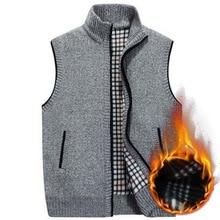 CYSINCOS осенний зимний мужской шерстяной свитер, жилет на молнии без рукавов Вязанный жилет куртка теплый флисовый свитер размера плюс
