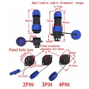SP20 IP68 водонепроницаемый разъем задняя гайка/квадратная/Стыковочная/Фланцевая 2 pin 3 pin 4 pin обжимной винт без сварочного разъема