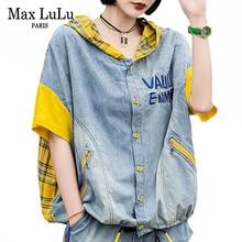 Max LuLu 2020 kore moda yaz giysileri bayanlar Vintage Patchwork ceketler bayan rahat ekose palto kadın kapşonlu Streetwear