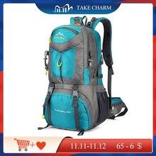40/50/60L大容量男性ハイキングのバックパック女性屋外登山バッグ男性スポーツバックパックレジャー少年旅行のバックパック
