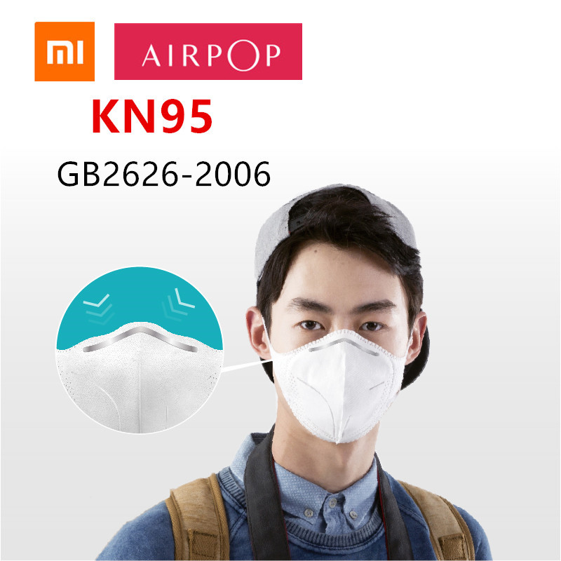 Xiaomi Airpop Youpin KN95 Protective Face Mask 99% PM2.5 Anti-haze Comfortable Breatheable Mask Antivirus Flu Anti Infection CE