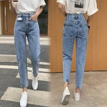 Women's jeans 2020 autumn new simple casual Korean loose harem pants all-match slim straight-leg pants