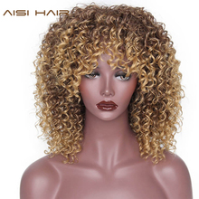 AISI HAIR Short Afro Kinky Curly Wigs for Black Women Mixed Brown Blonde Color Synthetic Wig With Bangs 12 Inches Natural Wigs