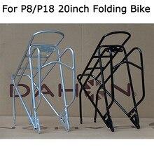 20 polegada Bicicleta prateleira traseira de Longa-distância de viagem P8 P18 rack Traseiro Para Dahon Bicicleta dobrável prateleira traseira elevada cabide