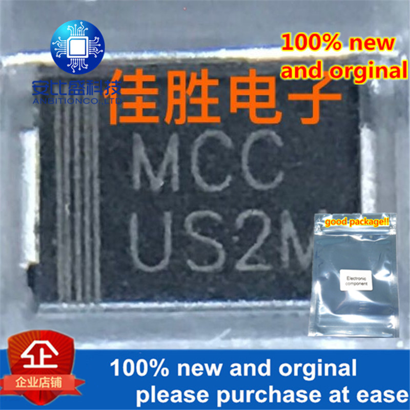 50pcs 100% New And Orginal 2A1000V DO-214AA Silk-screen US2M In Stock