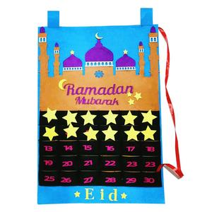 Image 2 - OurWarm Eid Mubarak DIY Felt Ramadan Calendar with Pocket for Kids Gifts Countdown Calendar Muslim Balram Party Decor Supplies