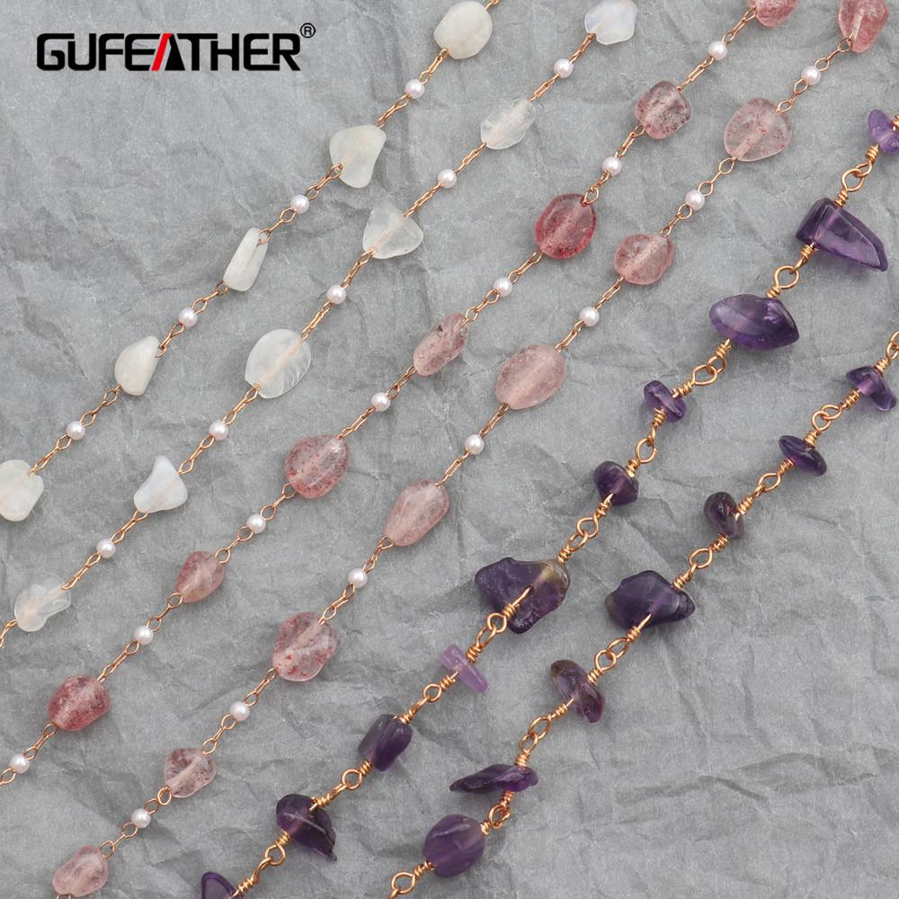 GUFEATHER C37,jewelry Making,gold Chains,necklace For Women,diy Jewelry,copper Metal,natural Stone,jewelry Findings,50cm/lot