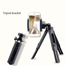 цена Mini Tripod Bracket Portable Flexible Mobile Phone Holder Camera Stent Smartphone Tripods Foldable Desktop Stand онлайн в 2017 году