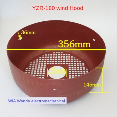Yzr160-355 Motor Hood YZR Lifting Series Motor Hood  Hood Thickening Material