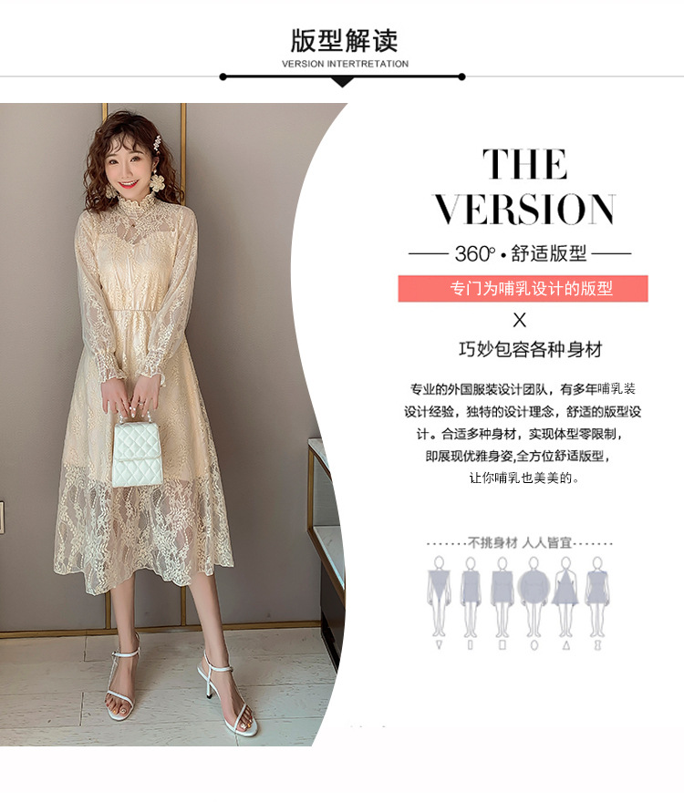 2020 Maternity clothing summer twinset lace maternity one-piece dress white embroidery maternity dress For Pregnant (4)
