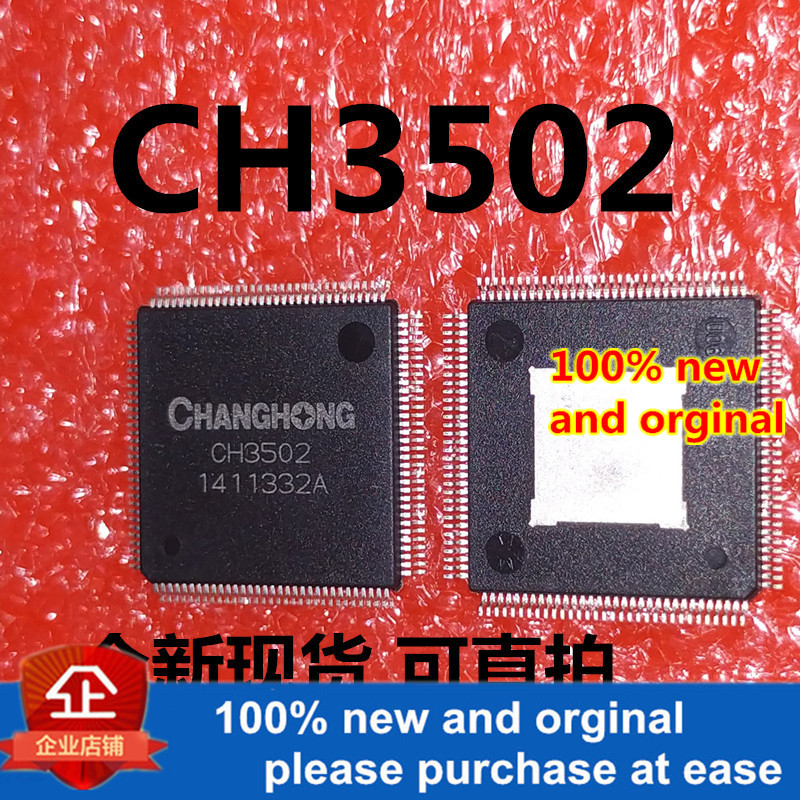 1pcs 100% New And Orginal CH3502 TQFP  In Stock