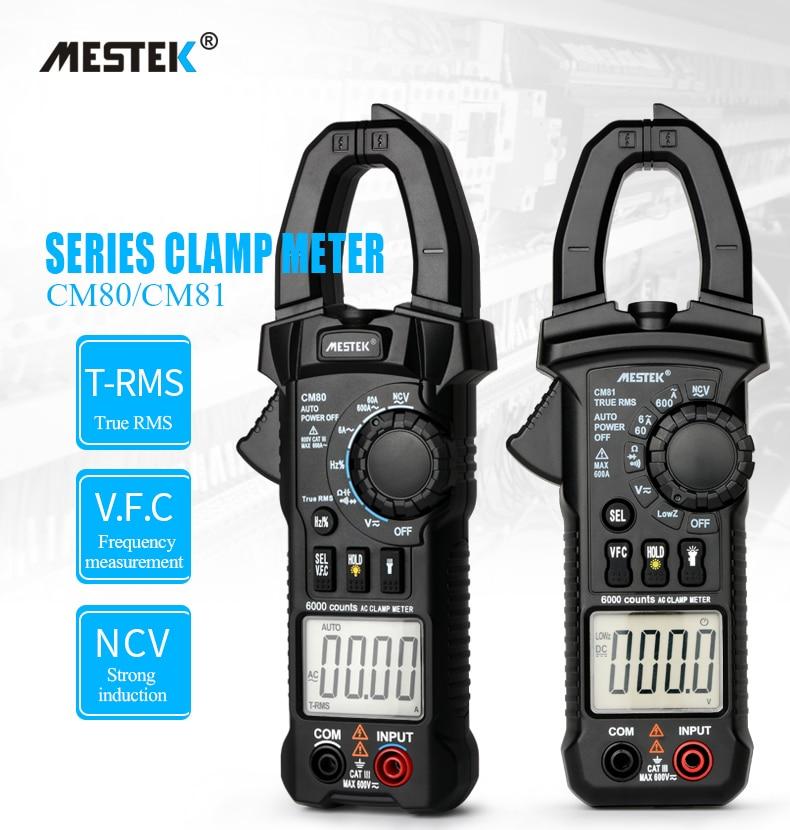 MESTEK Digital Clamp Meters AC Current Meter AC/DC Voltage True RMS Auto Range VFC Capacitance Non Contact Pinza Amperimetrica